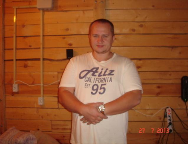 Busco pareja. Hombre de 30 años busca mujer en Rusia, Moscow