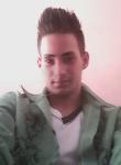 Chico de 20 años busca chica en Cuba, Pinar Del Río