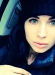 Chica de 29 años busca chico en Rusia, Москва