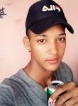 Chico de 18 años busca chica en Cuba, Camagüey